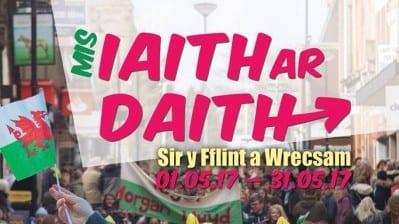 Iaith ar Daith