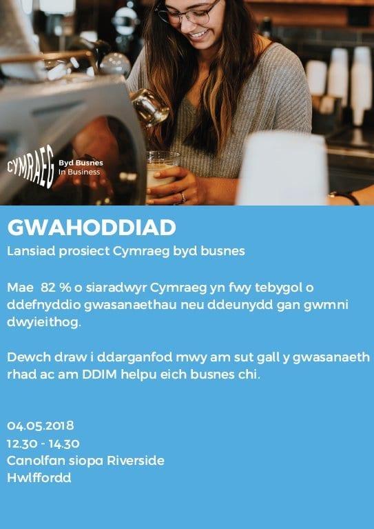 Lansiad Prosiect Cymraeg Byd Busnes, Mai 4ydd, Hwlffordd