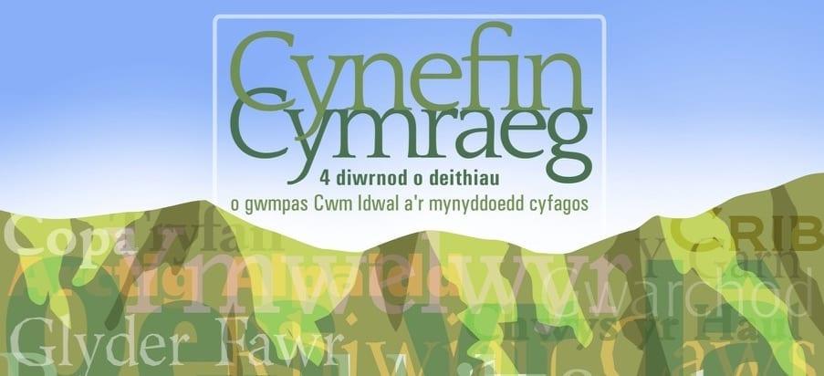 Cynefin Cymraeg: Mentrau'n cydweithio i gynyddu hyder siaradwyr Cymraeg ym maes Awyr Agored