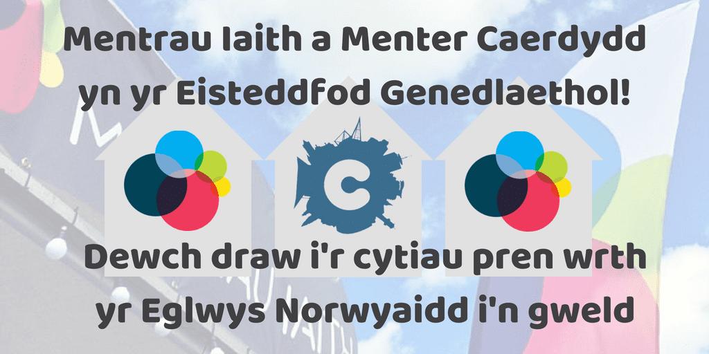 Trafod Gwirfoddoli ar y cyd yn yr Eisteddfod Genedlaethol