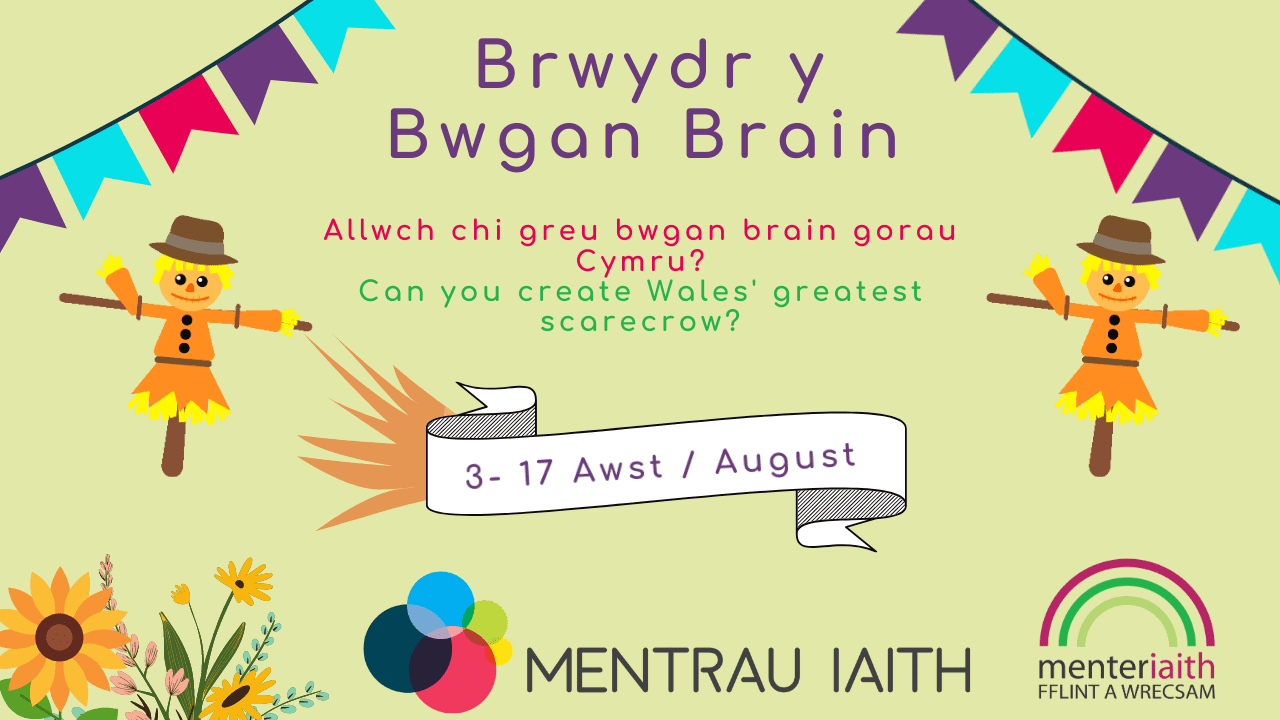 Brwydr y Bwgan Brain