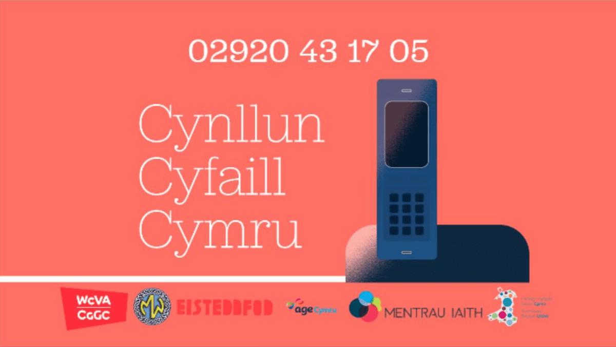 Lansio Cynllun Cyfaill Cymru