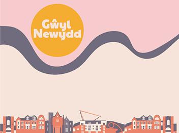 Gŵyl Newydd Ddigidol