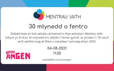 30 Mlynedd o Fentro
